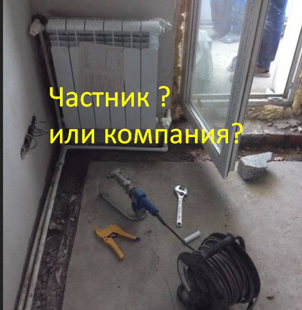 Оплатила 50 000 рублей компании которая выполнила свою работу некачественно